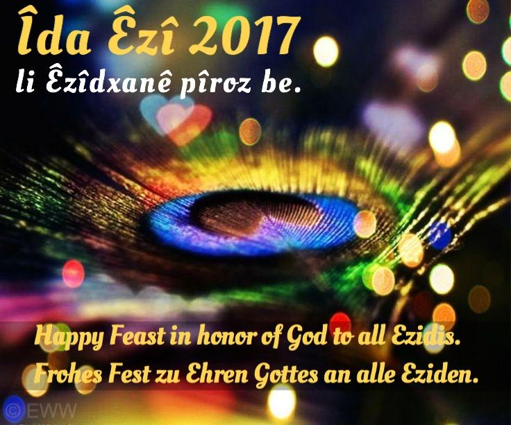 Îda Êzî Fest 2017.